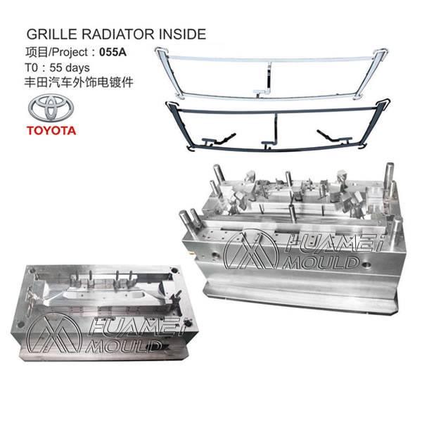 Grille Radiator Inside Mould