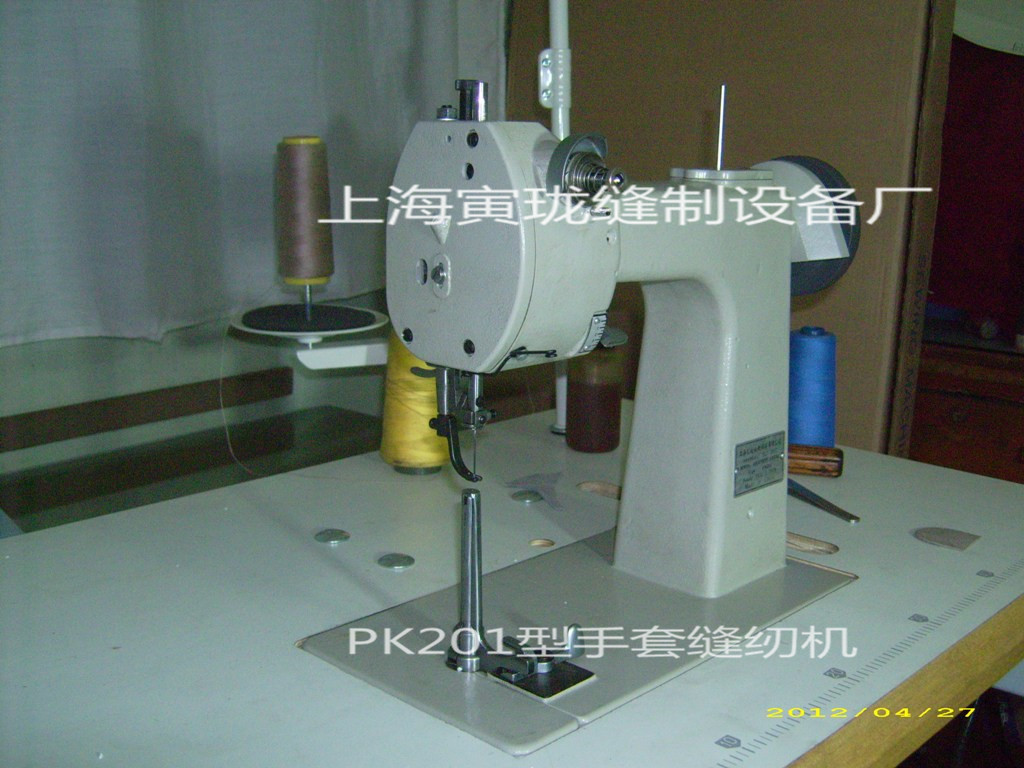 mpact protective gloves sewing machine