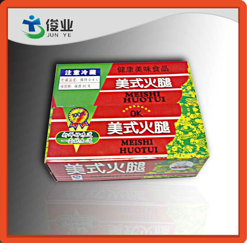 Full Color Printing Handle Gift Bags