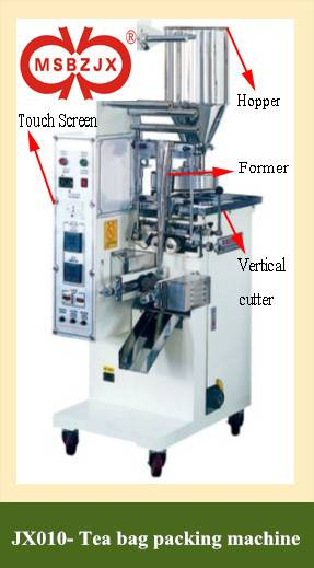 JX010-Automatic Double chamber tea bag packaging machine