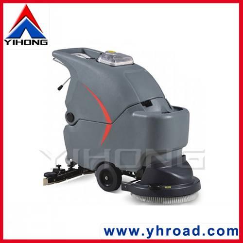 YHFS-500H Auto Scrubber