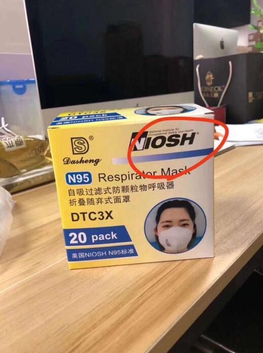 Dasheng N95 NIOSH folding mask NIOSH / Máscara dobrável Dasheng N95 NIOSH
