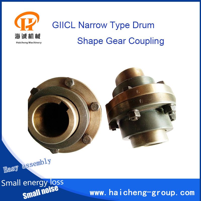 GIICL Narrow Type Drum Shape Gear Coupling