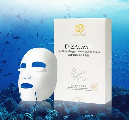 Cosmetic OEM Manufacturer Skincare Products 100%Natural Collagen Facial Mask