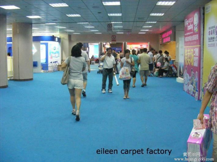 fair/exhibition carpet