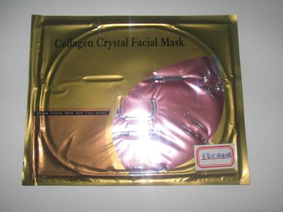 QianBaiJia Red Wine Facial Mask