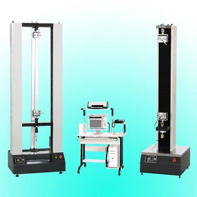universal tensile testing machine 1KN 2KN 5KN computer control for rubber,plastic,woven bag
