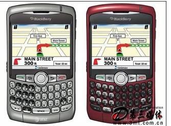 sell blackberry mobile phone