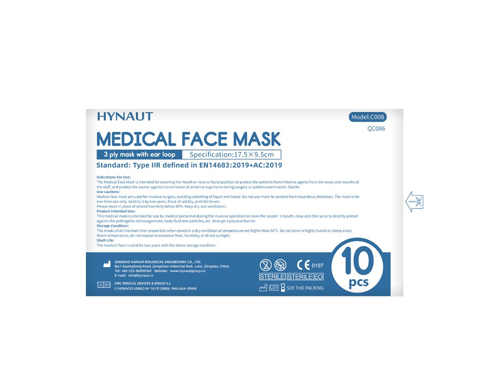 Disposable Medical Face Mask (C008, Sterile)