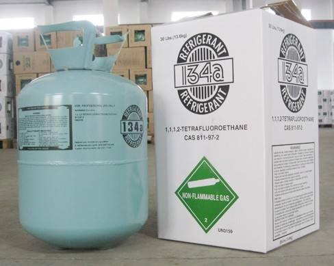 Hybridm Refrigerant gas r134a freon gas