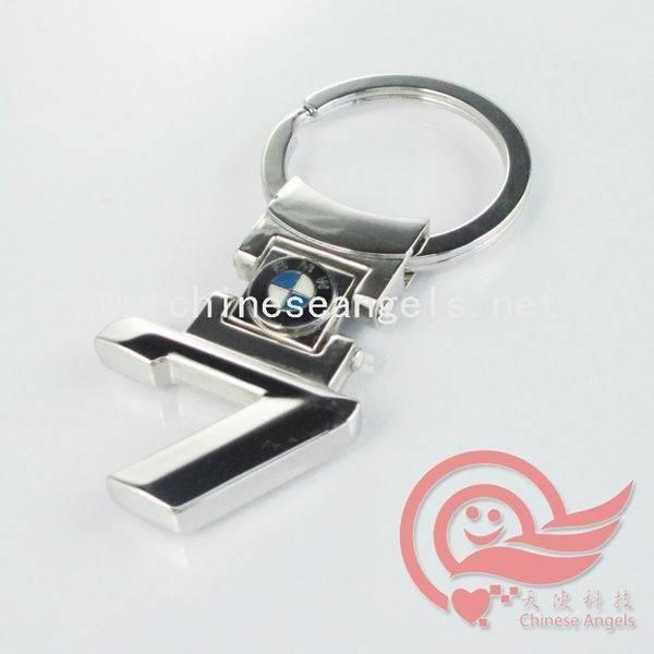 BMW 7 car keychains / logo keychains / metal keychain factory
