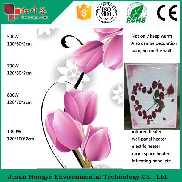 Office or room new modern design infrared heating panel