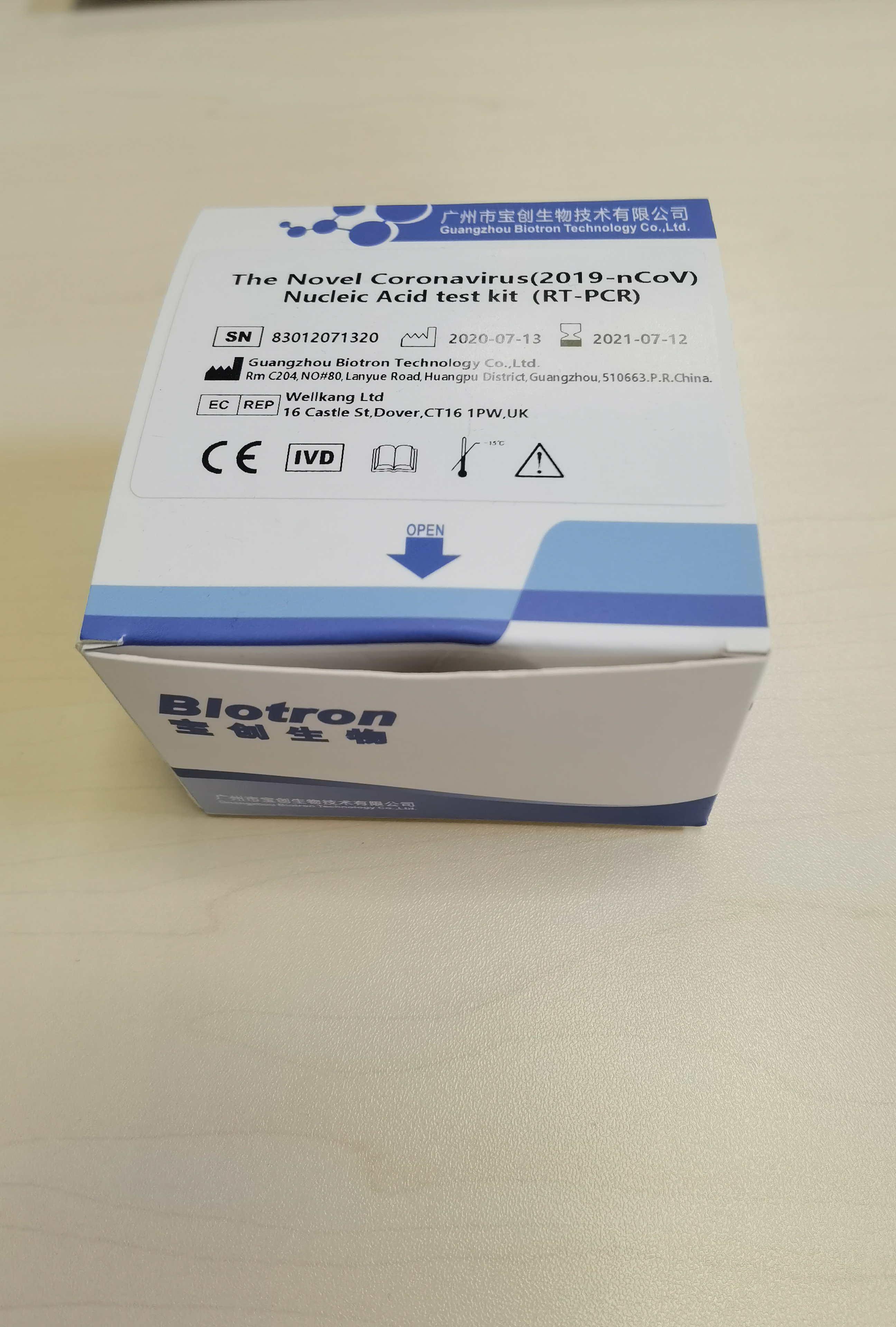 CE approved the Novel Coronavirus(2019-nCoV)Nucleic Acid test Kit (RT-PCR),COVID-19