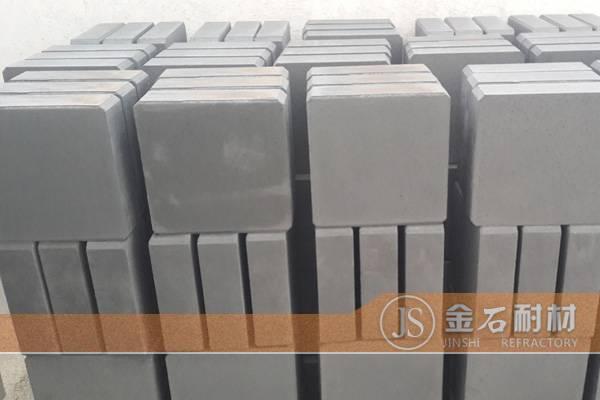 Magnesium Chrome Zircon Brick