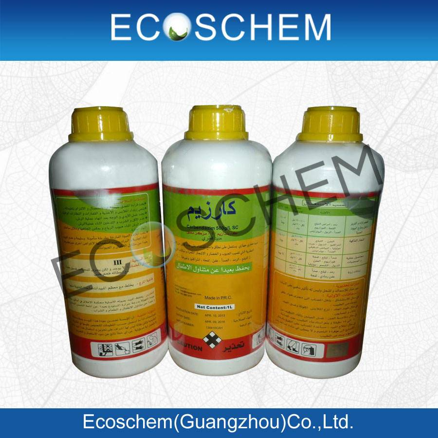 Top quality Biological fungicides Carbendazim 500G/L SC