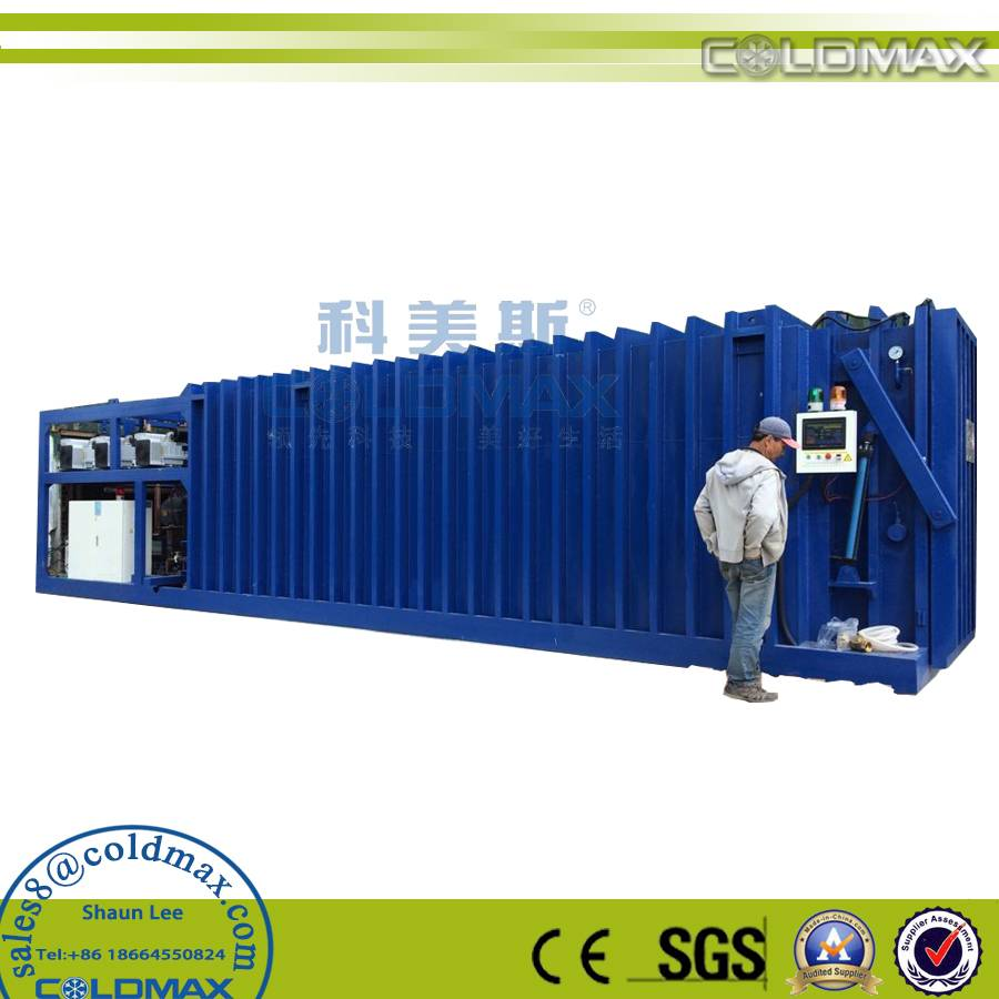 COLDMAX vegetable chiller