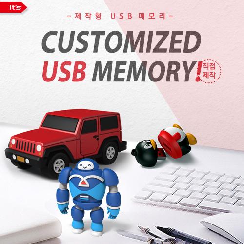 Animal character USB Memory