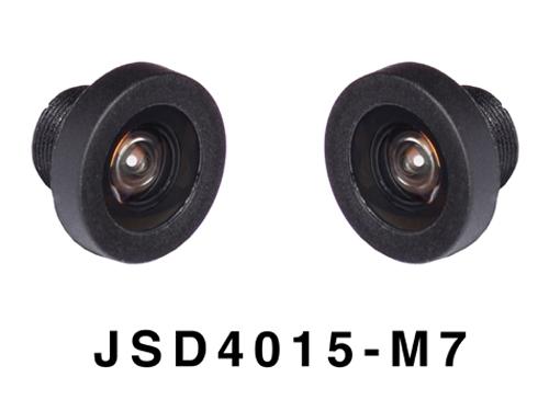high quality m120.5p lens for automotive backup camera