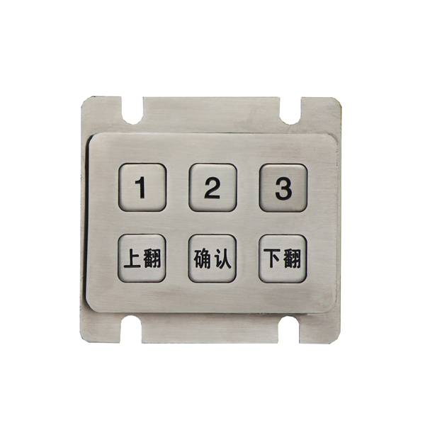 Hot selling ip65 security waterproof keypad keypad digital lock for safe mini retractable usb numeri
