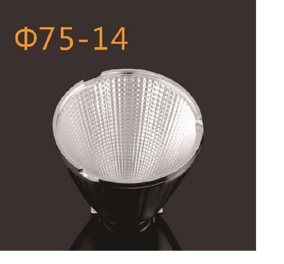 2015 new design led cob reflector 75mm