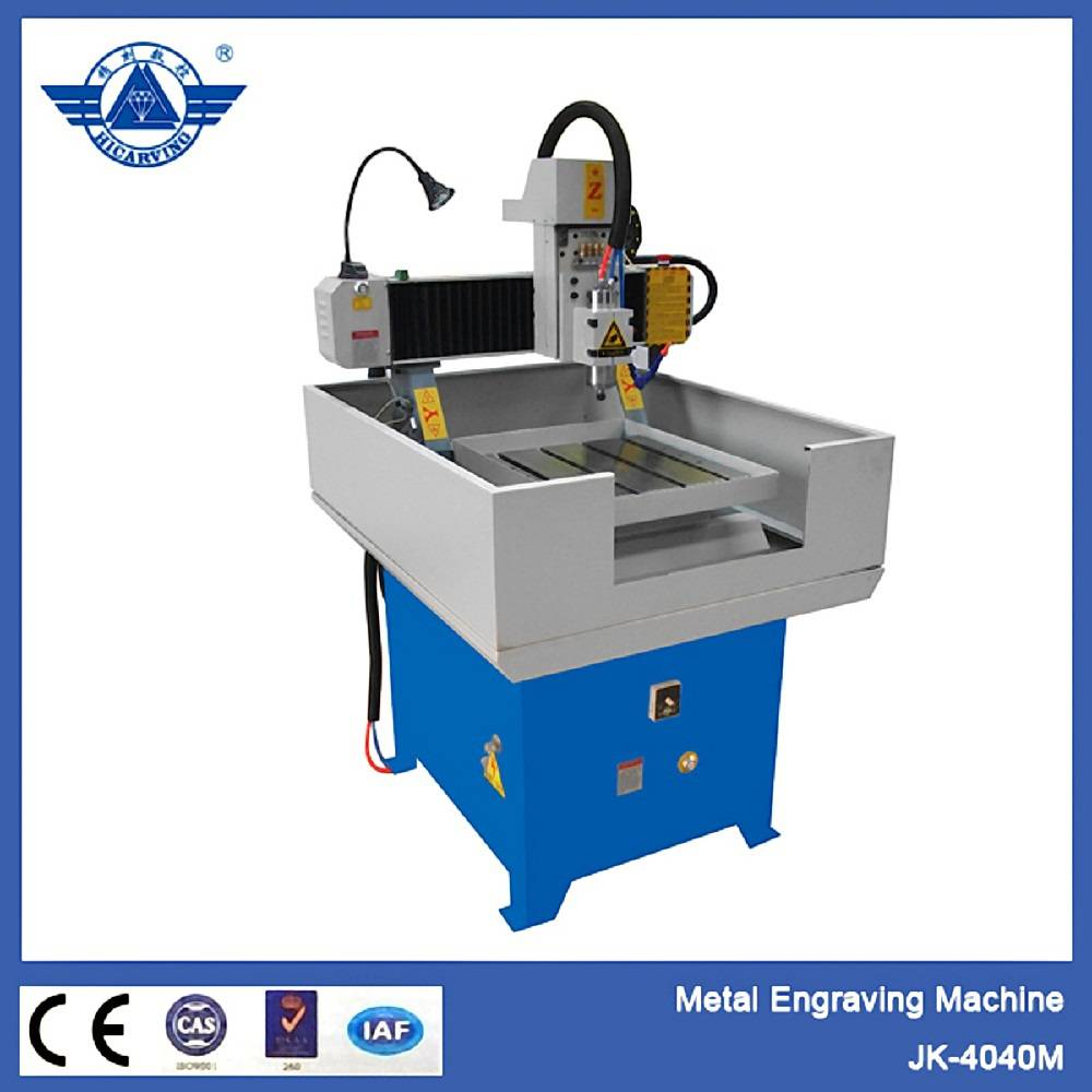 Small and top quality CNC metal milling machine, metal cnc router_JK-4040m