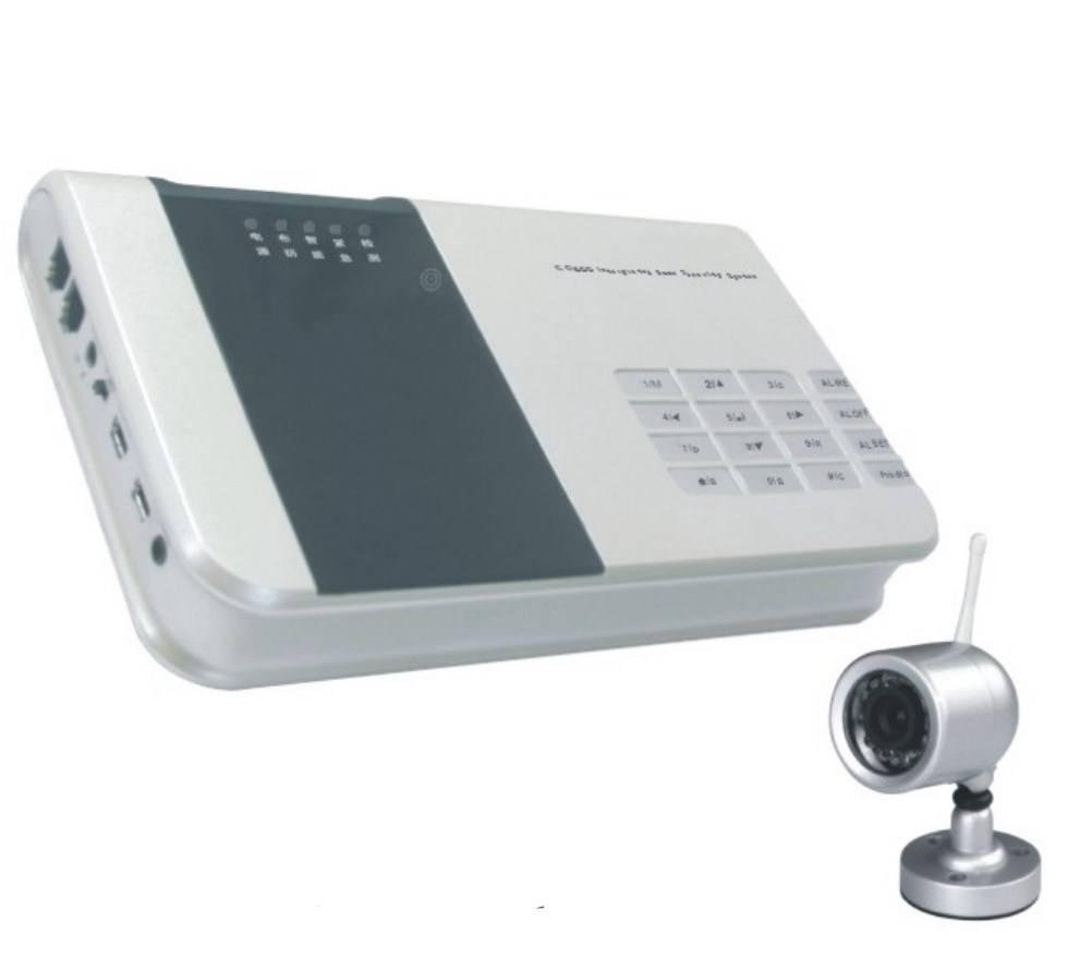 wireless DVR with alarm system