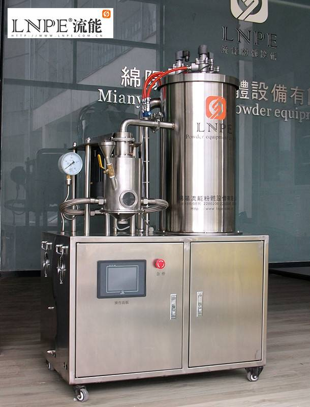 Chemical materials lab jet mill high quality jet mill