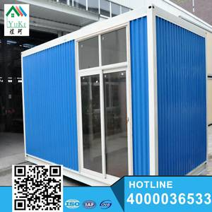 High Quality Low Cost Modern Container House Design