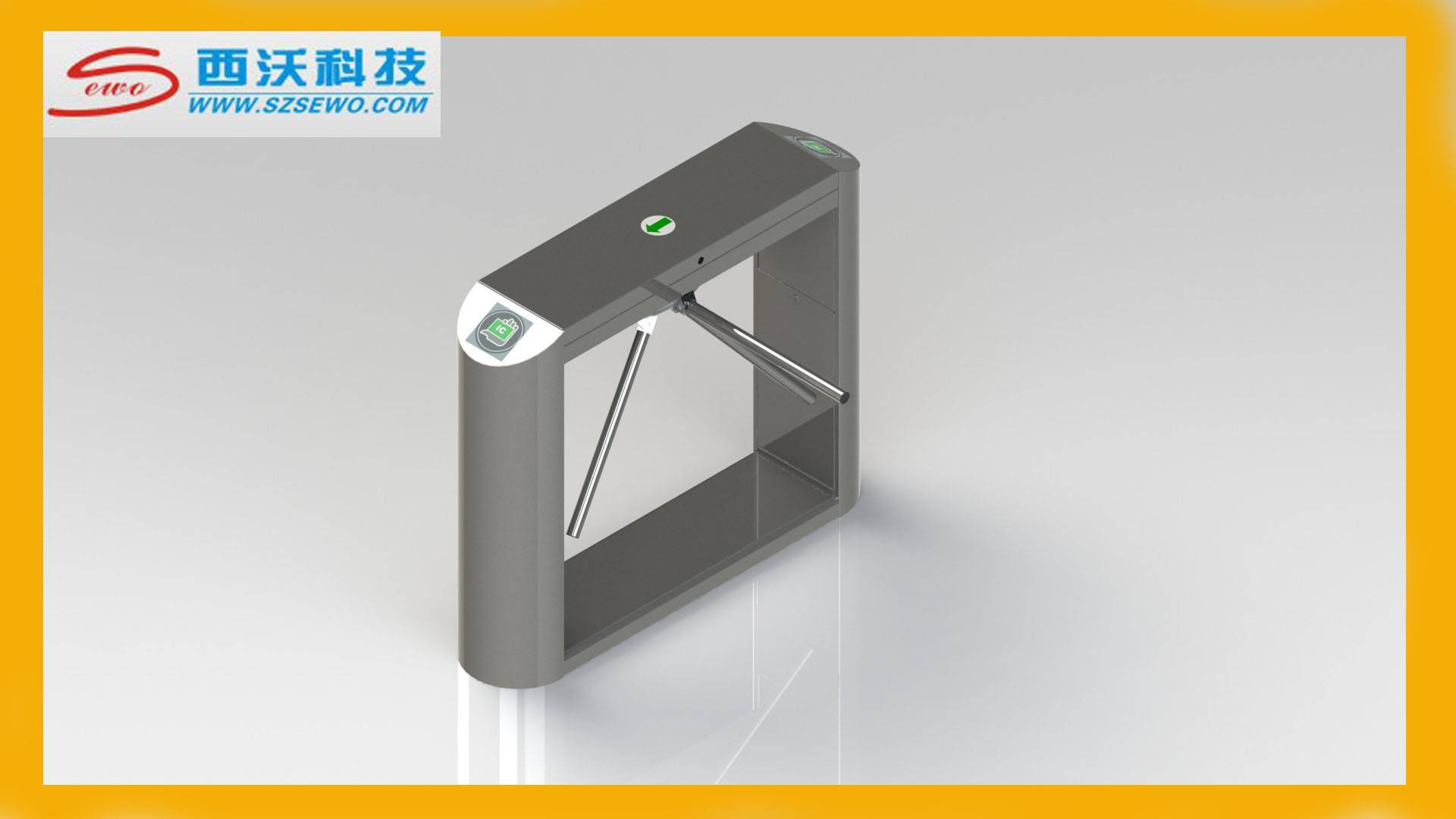 Intelligent and High Security Tripod Turnstile
