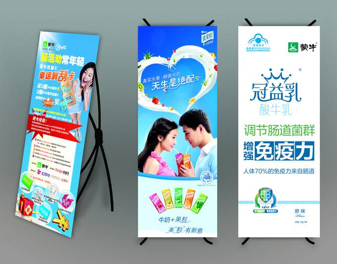 pp synthetic paper for posters, advertisement
