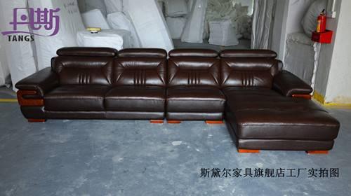 Hotel Furniture leathe sofa set h988