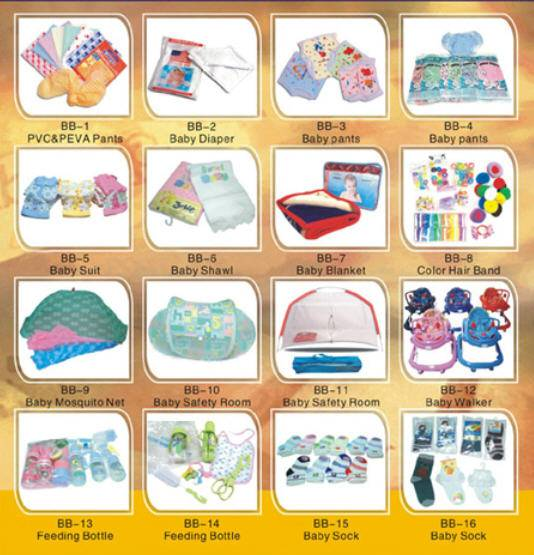 Baby Diaper,Baby Pants,Shawl,Blanket,Safety Room,Feeder