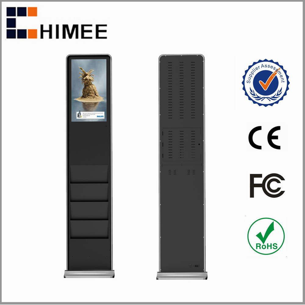 HQ215ES-2 21.5 inch standing cheap video photo booth media advertising players with brochure shelf