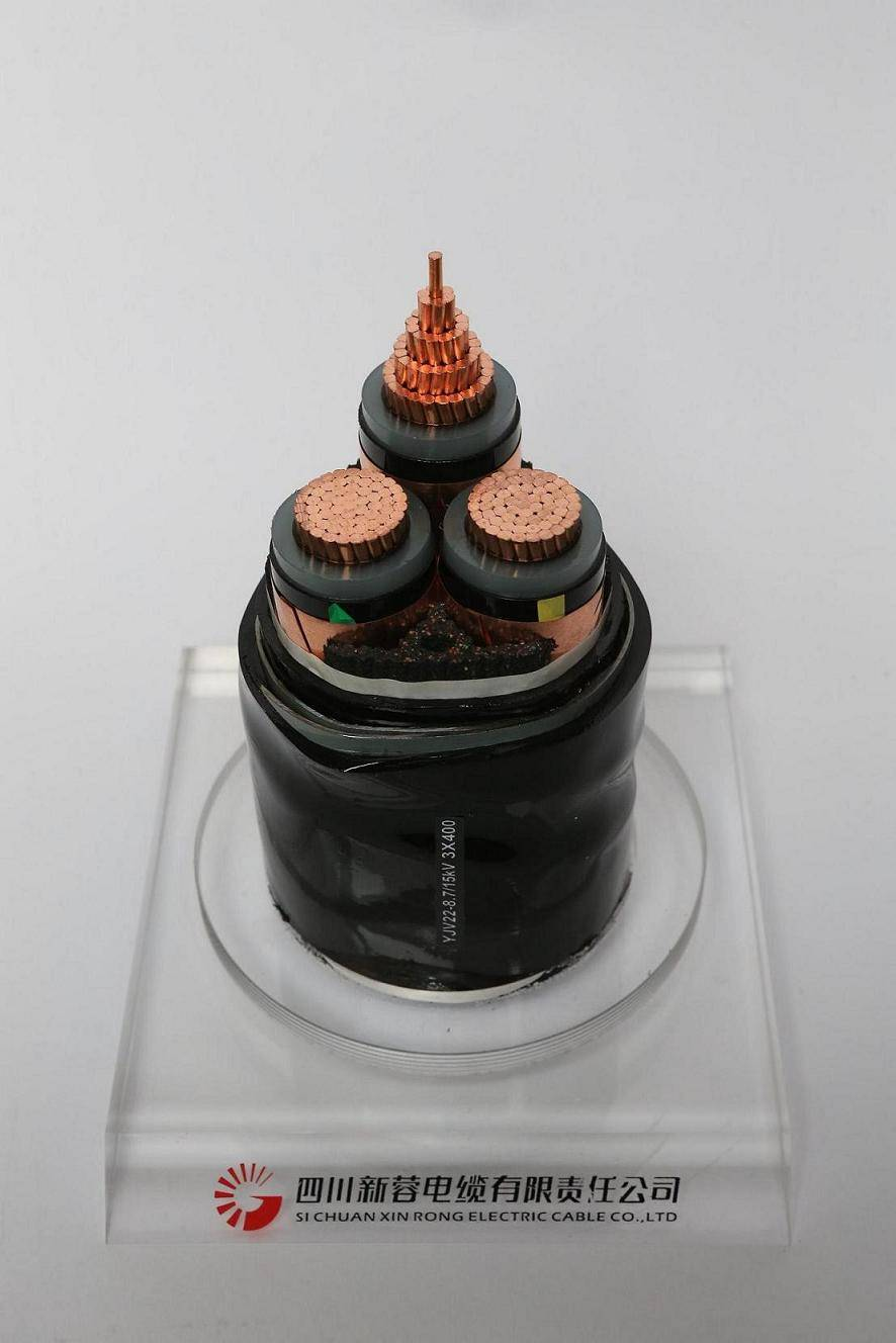 MV Power Cable with Rated Voltage 6~35KV