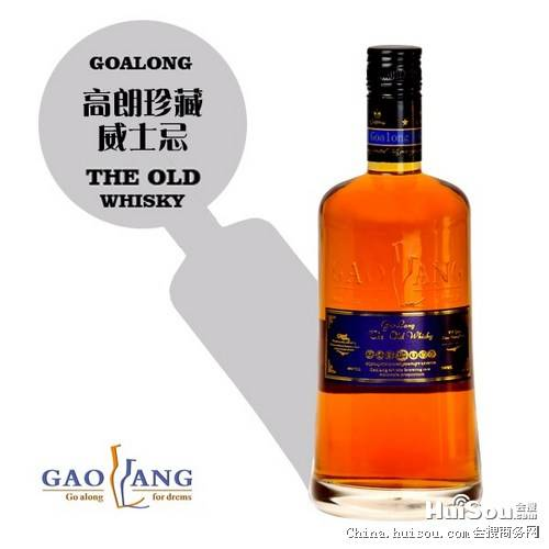 Top quality liquor whiskey factory supplier