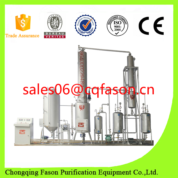 Used tire oil to base oil distillation refinery