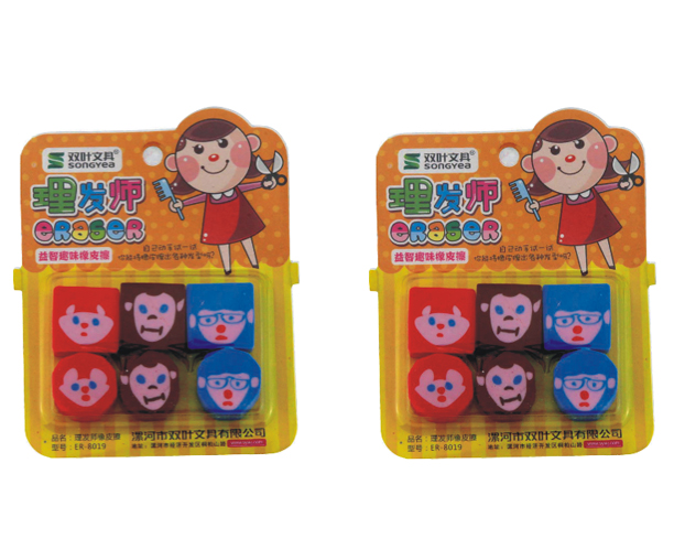Erasers for School Children