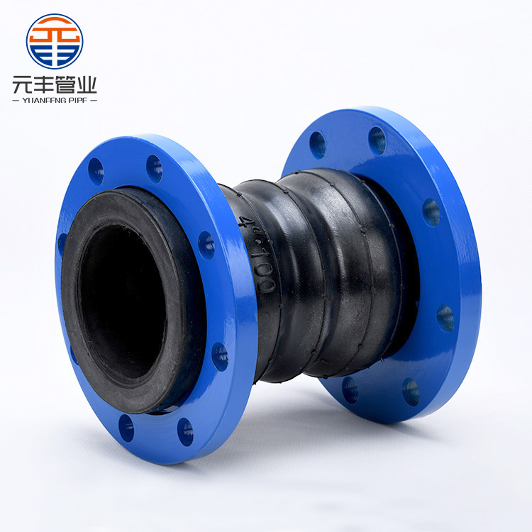 High pressure resistant dual ball pipe fittings rubber expansion joint