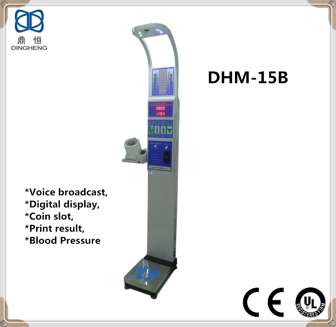 500kg Clear Glass Household Health Body Scale Coin slot height and weight health measuring DHM-15B