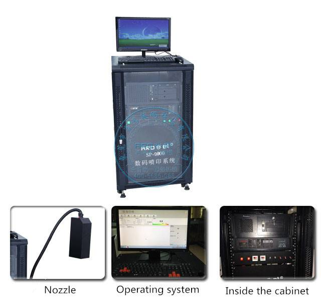 AROJET High speed UV variable data printing system
