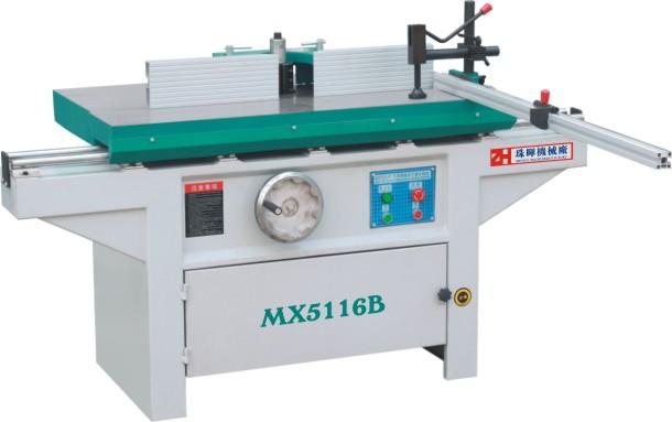 cdi machinery/wood milling machine