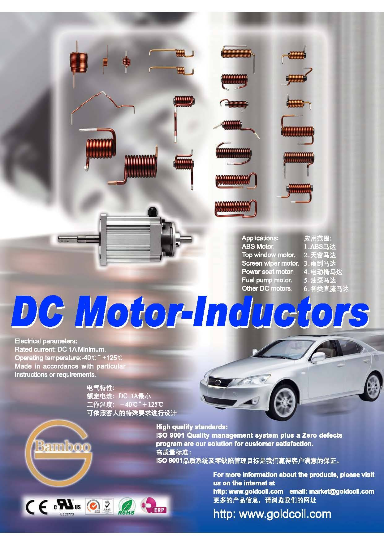 DC motor-inductor