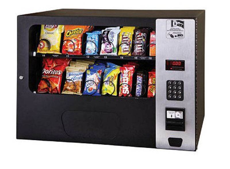 Snack Vending Machine in The Building Supplier