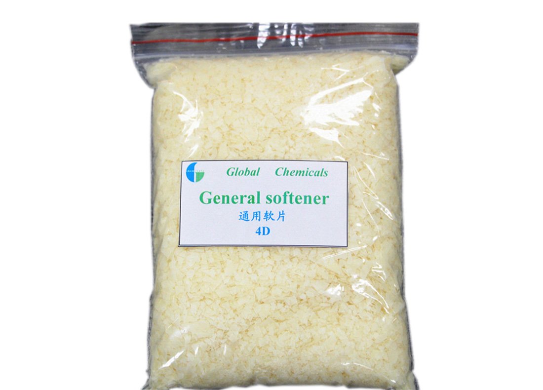 Cationic General Softener Pale Yellow Flakes 4D for Dyeing Factory