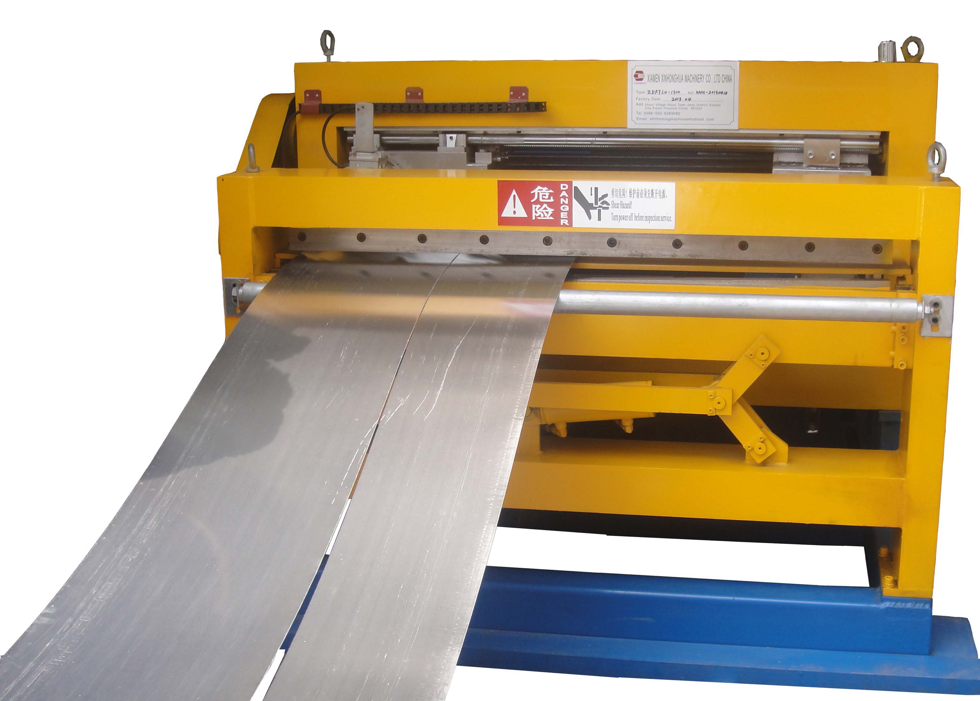 ST1.0-1200 Automatic Taper Sheet Metal Shearing Machine ,Steel Cutting Machine,Steel Plate Cutting M