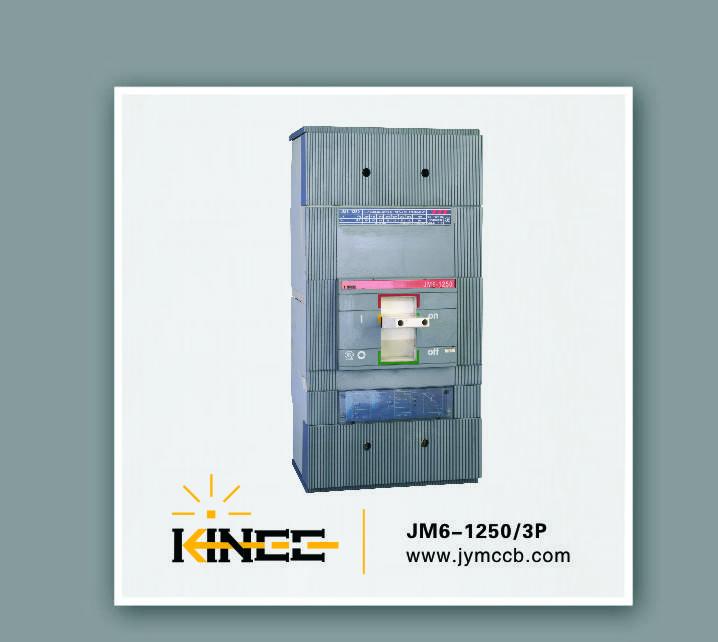 Low Voltage Protection Circuit Breaker/MCCB JM6-1250/3P