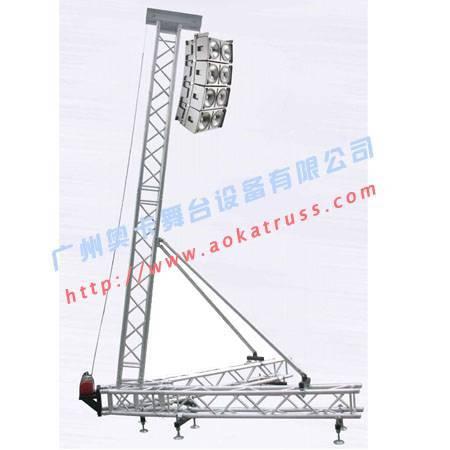 Speaker truss/Audio truss/Sound truss/Aluminum truss/Performance truss/Concert truss