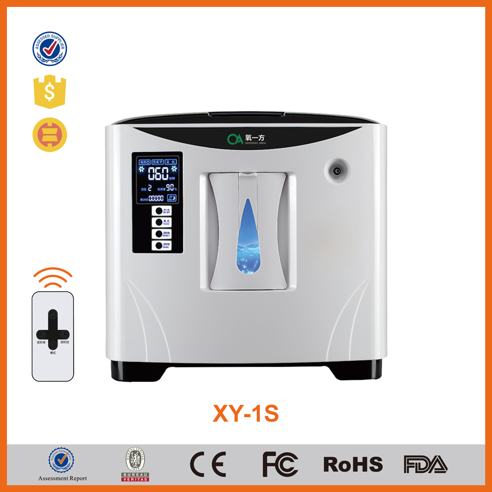 oxygen generator concentrator price Medical Portable Oxygen Concentrator Healthcare 2L Oxygen