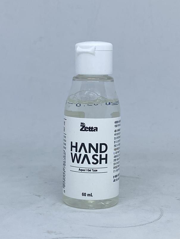 Zetta Gel Handwash (Aqua/Forest)