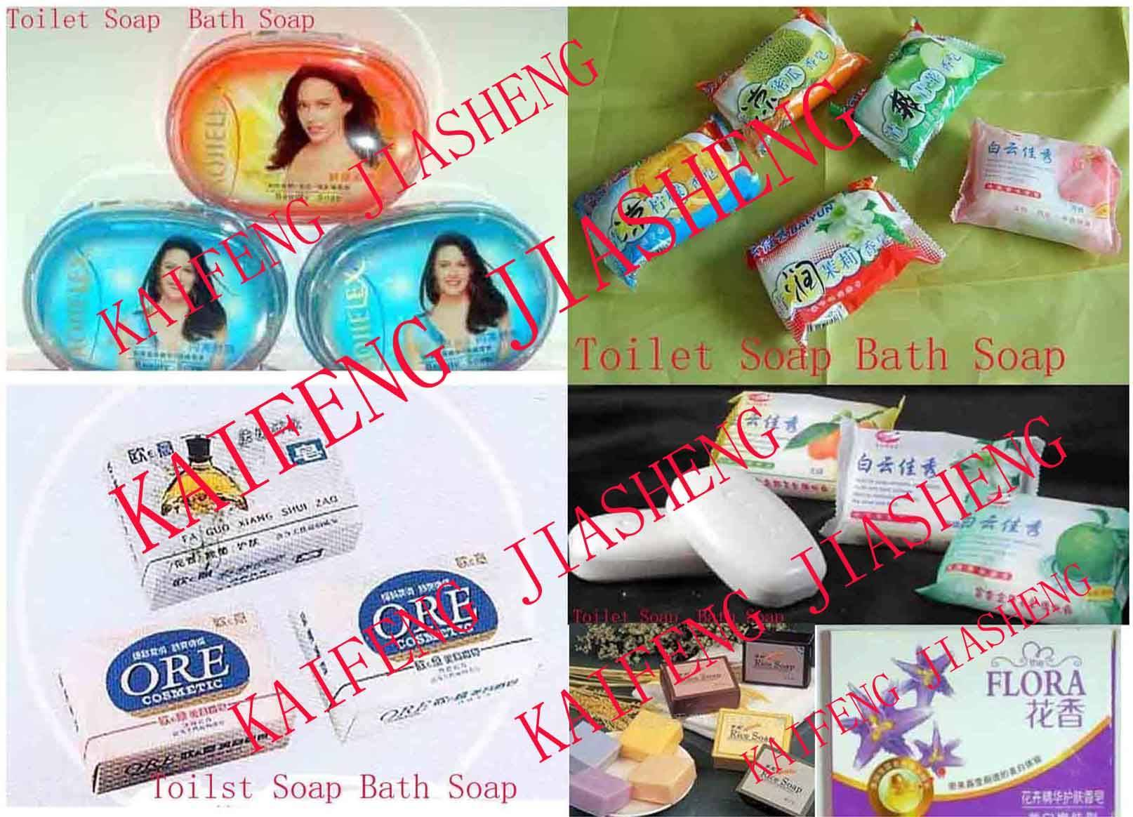 toilet soap / beauty soap / bath soap